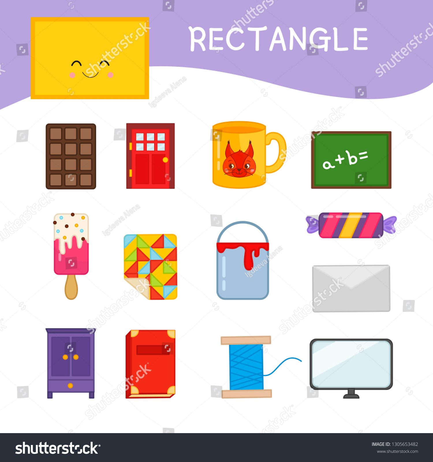 Materials For Kids Learning Forms A Set Of Rectangle