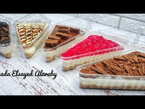 تشيز كيك بطريقه الكافيهات وابداي مشروعك واكسبي من البيت Youtube Cheesecake Desserts Sweets