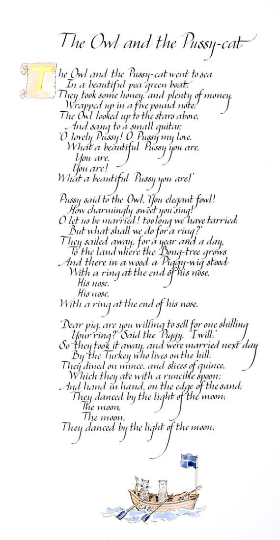 Funny Wedding Readings Poems