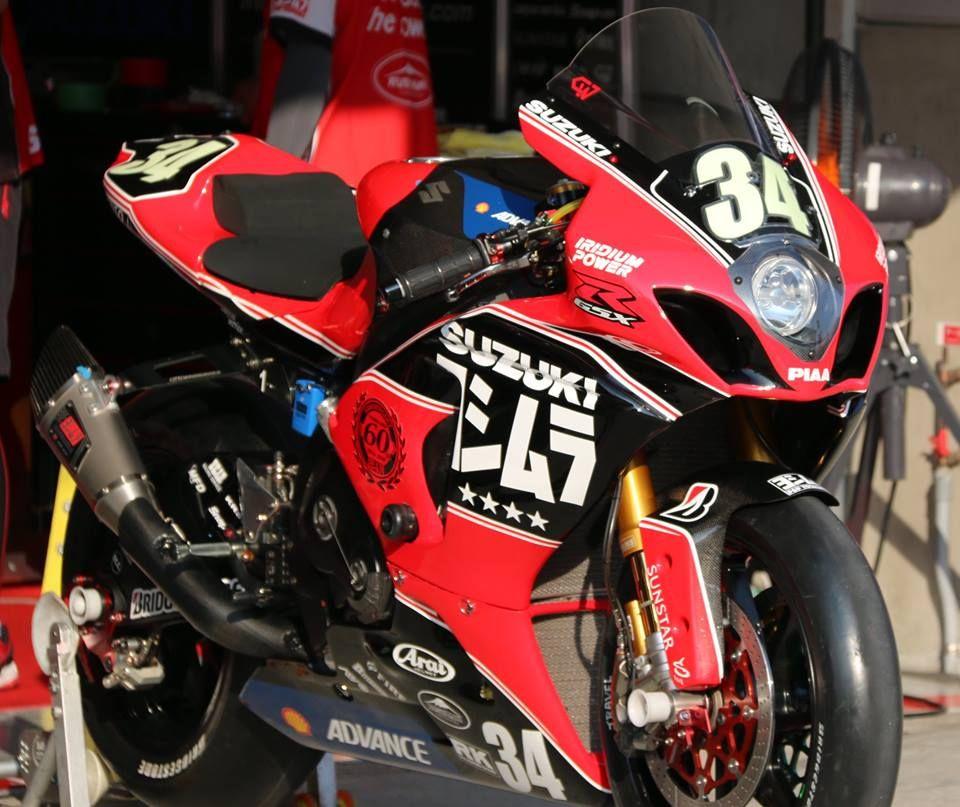 Cars Motorcycles That I Love: Yoshimura (Japan) Suzuki GSX-R1000 L4 Endurance Racer