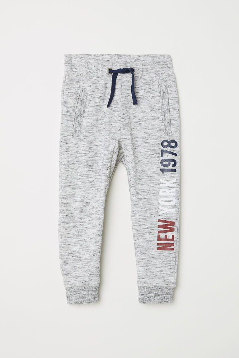 Joggers Gris Jaspeado Ninos H M Es Athleisure Outfits Boy Activewear Sweatshirt Fabric
