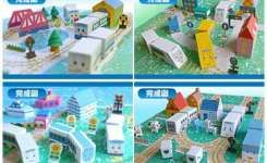 Papercraft model for kids: Train town template