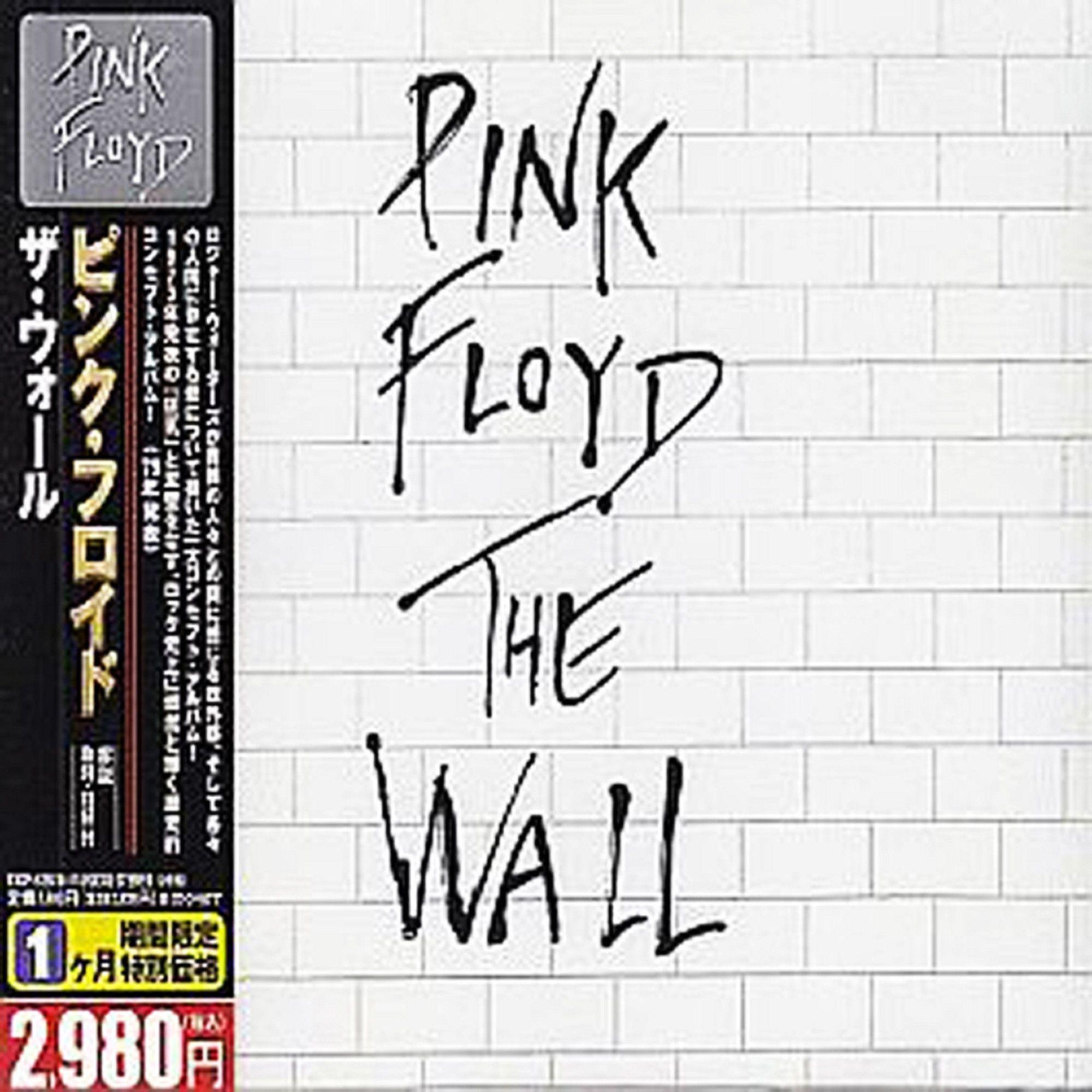 Pin Su Music Pink Floyd