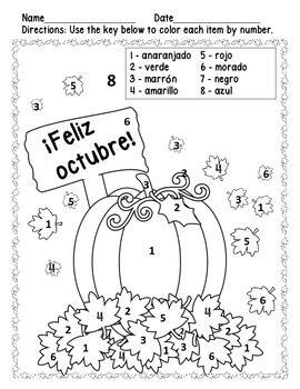¡Feliz octubre!Colors in Spanish (6 pages)Happy October