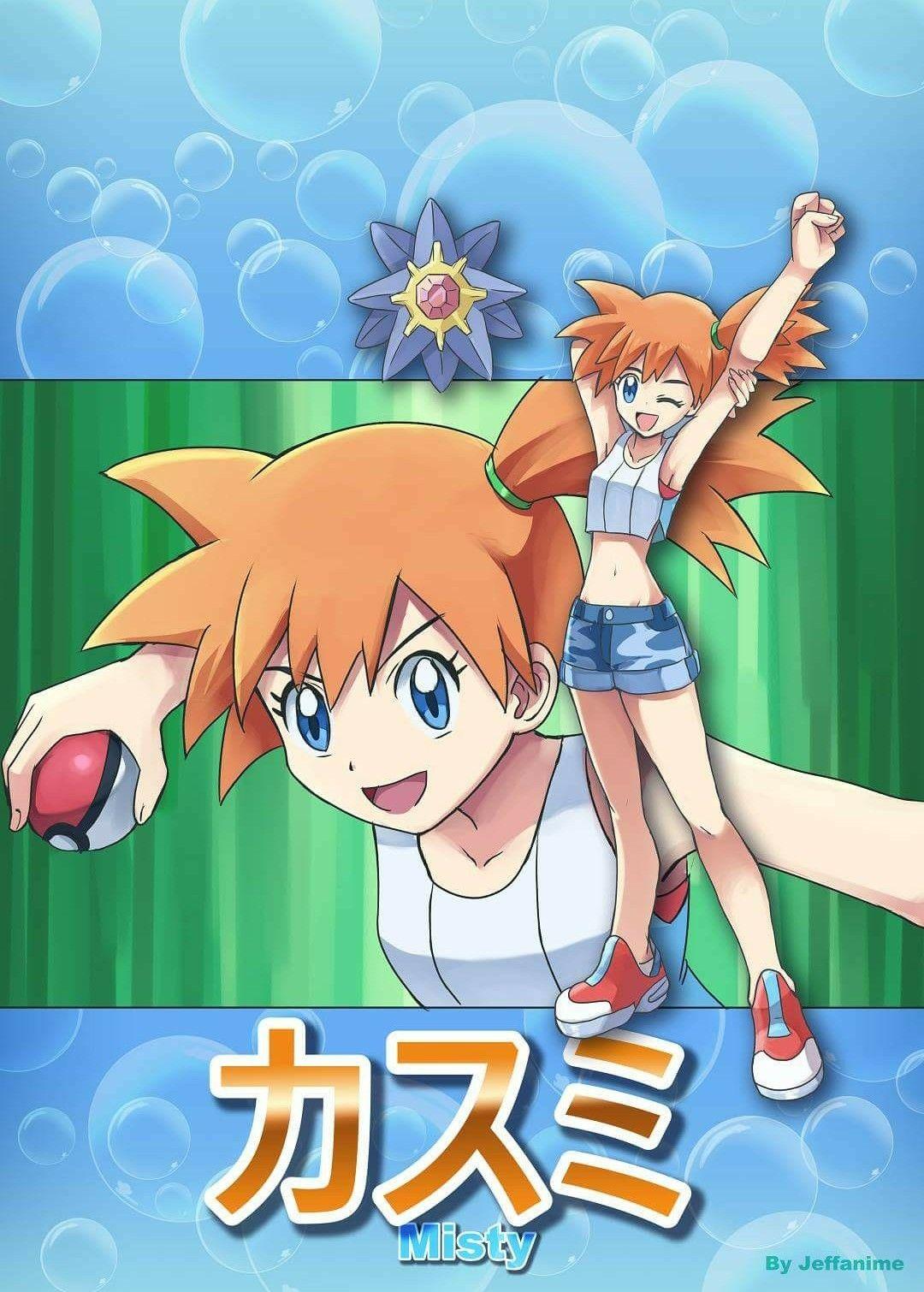 0eeb4375d36d5 Kasumi Misty. Pokémon ❤