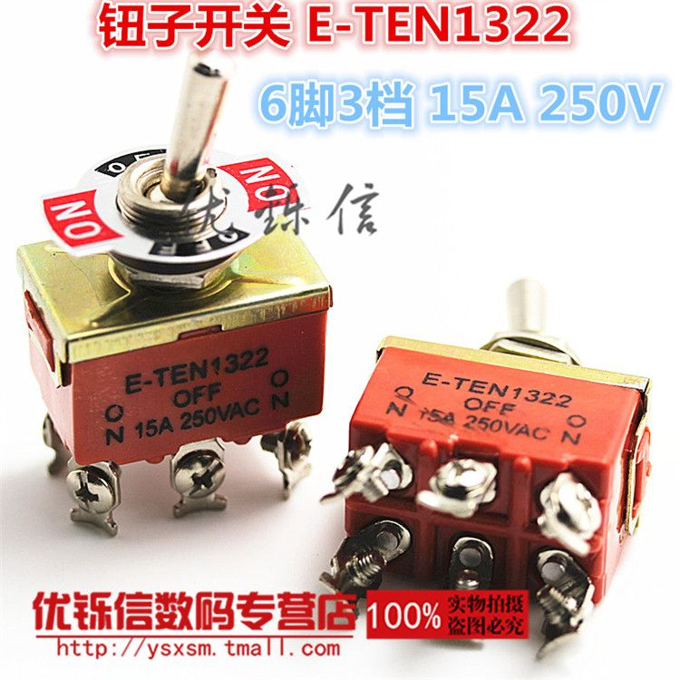 E Ten1322 Double Pole Double Throw Button Switch Power Shaking His Head Rocker Switch Toggle Switch 6 Feet 3 File Switch Toggle Switch Switches Switch