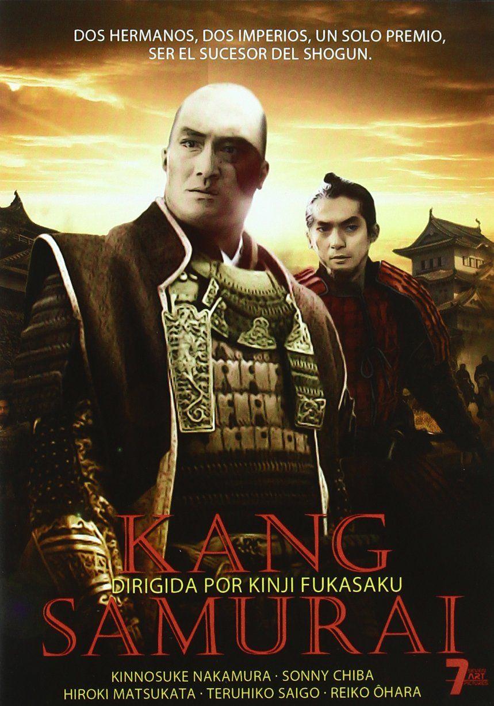 Kang Samurai Dvd Kang Samurai Dvd Samurai Dos Hermanas Dvd