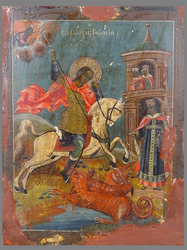 Картинки по запросу георгий победоносец старинная Икона