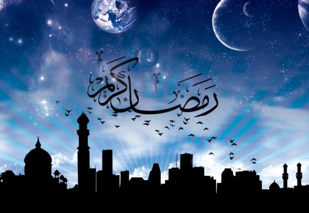 Pin Di Ramadhan