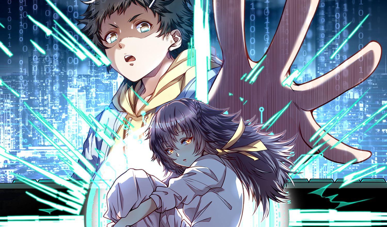 网游之最强猎人 腾讯动漫 in 2020 Anime, Art, Comics