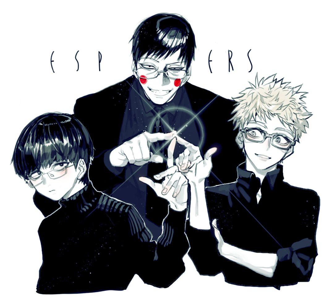 ☀ 会 #アニメ #anime #art #소년 #boy | キャラクター | pinterest