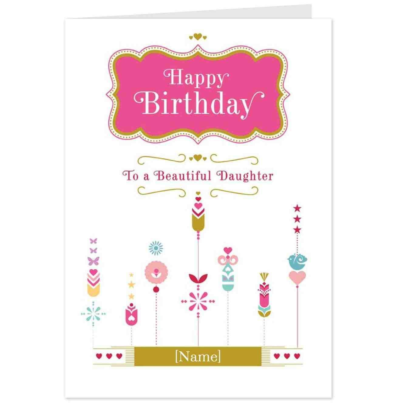 Beautiful Birthday Cards Free Online Portrait Stylish Birthday Cards