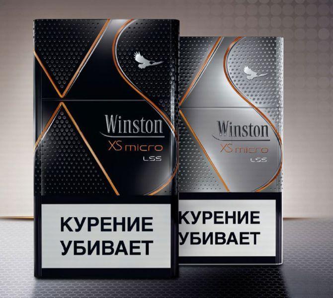 Купить сигареты winston one lio электронная сигарета одноразовая инструкция