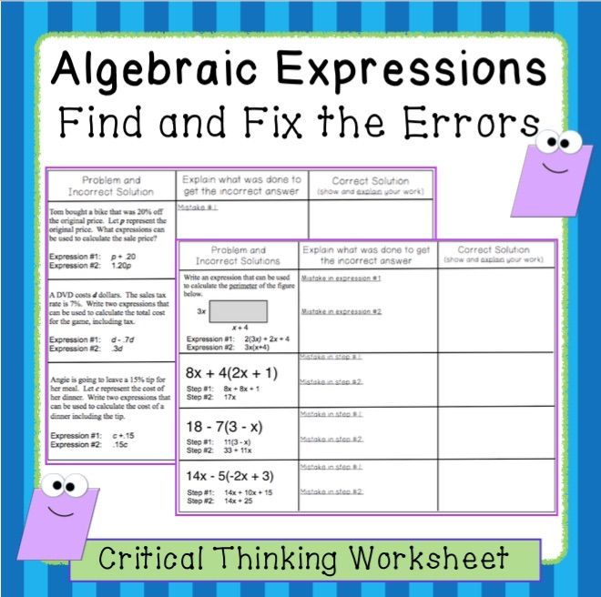 Expressions Find And Fix The Errors Worksheet Middle School Math