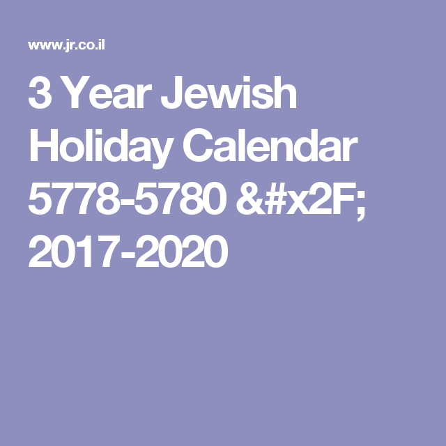 3 Year Jewish Holiday Calendar 5778-5780 / 2017-2020