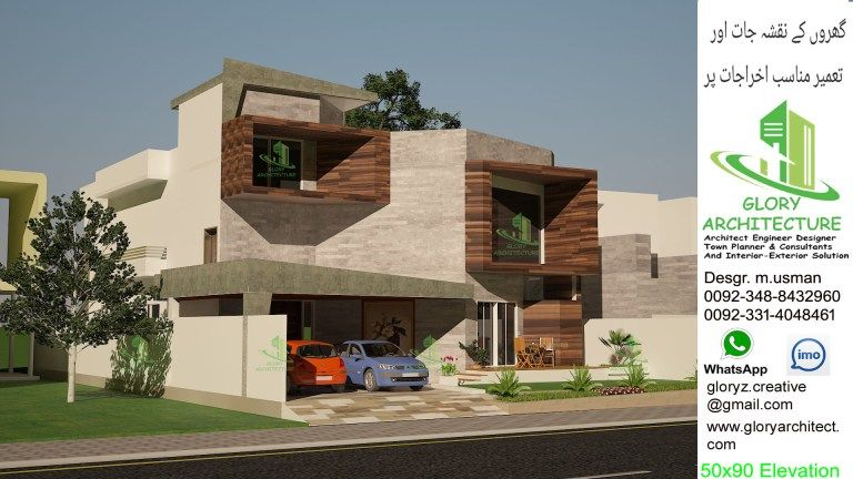 50x90 Best Modern House Elevation 50x90 Best Modern House
