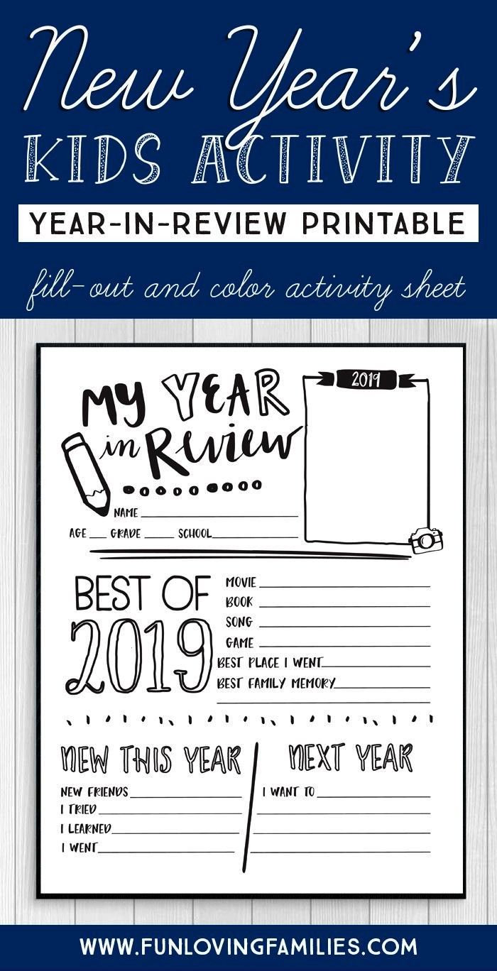 In Review New Years Eve Activity for Kids with Free Printable Use this 2019 Year in Review Printable for Kids to look back on the year and plan for the year ahead Great f...