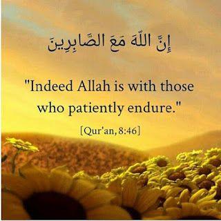 patience hadith
