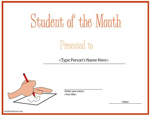 Education certificate top student of the month education certificate top student of the month certificatestreet yelopaper Image collections