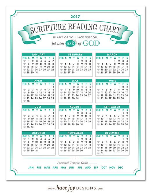 Free printable 2017 LDS Scripture Reading Chart, with Family Home - free printable attendance chart