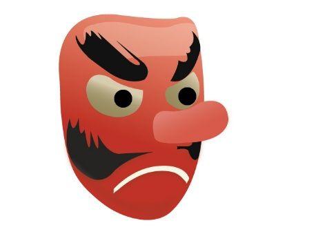 Pin On Emoji Mantra