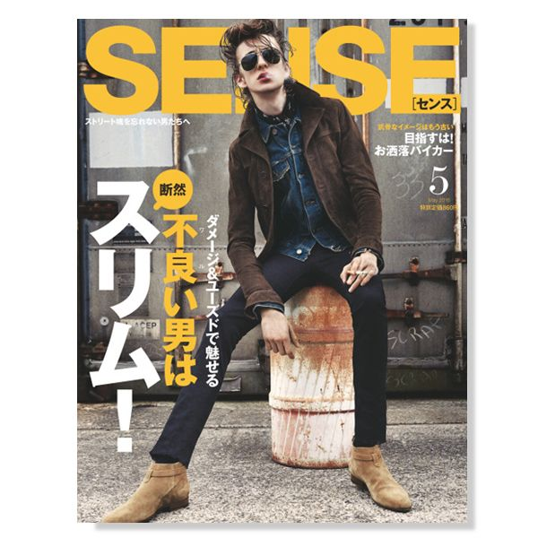 Japanese SENSE Magazine No. 5 May 2016 featuring style essentials...