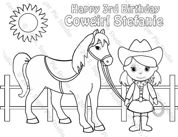 Personalized Printable Cowgirl Horse Birthday Party Favor Etsy Horse Birthday Party Favors Horse Coloring Pages Horse Birthday Parties