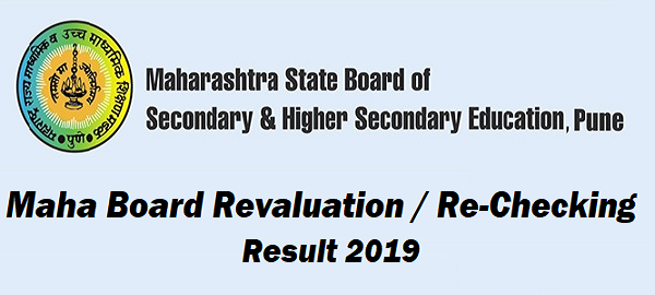 Maharashtra Ssc Rechecking Result 2019 Ssc 10th Revaluation