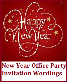 New Year Office Party Invitation Merry Christmas And Happy New