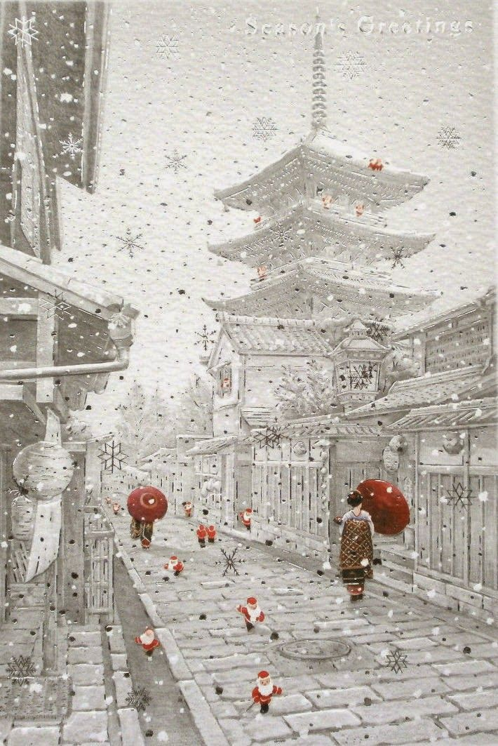 japanese christmas cards | Cards | Pinterest | Japanese christmas ...