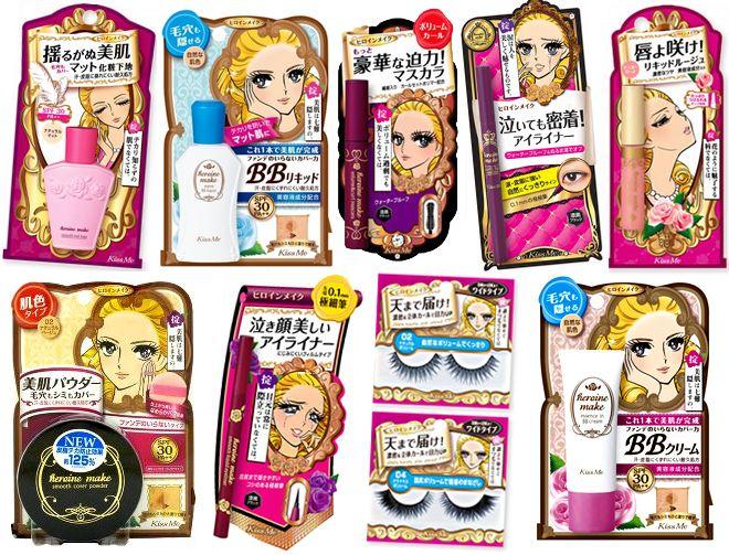 5 Popular Japanese MakeUp Brands You Should Know e.g