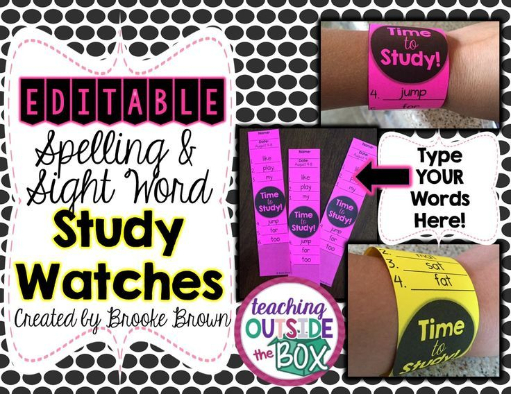 FREE EDITABLE Sight Word and Spelling Study Watches!