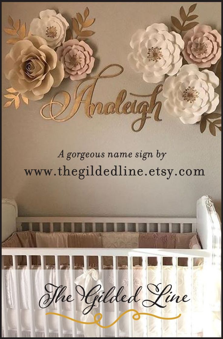 Gold laser cut name sign for baby room decoration #babynames