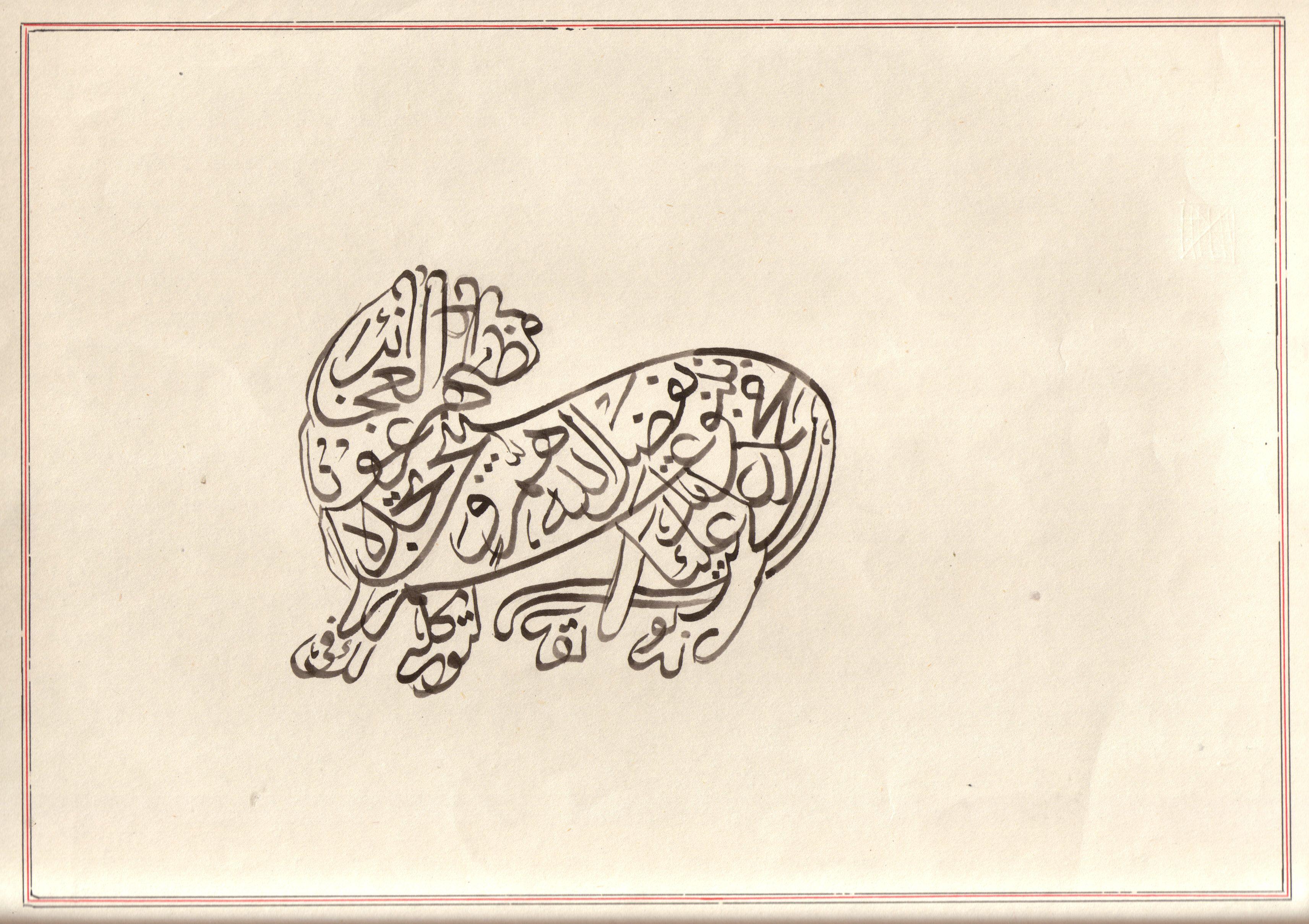 Homayoun Moradi Shourcheh Adl Kullan C N N Design