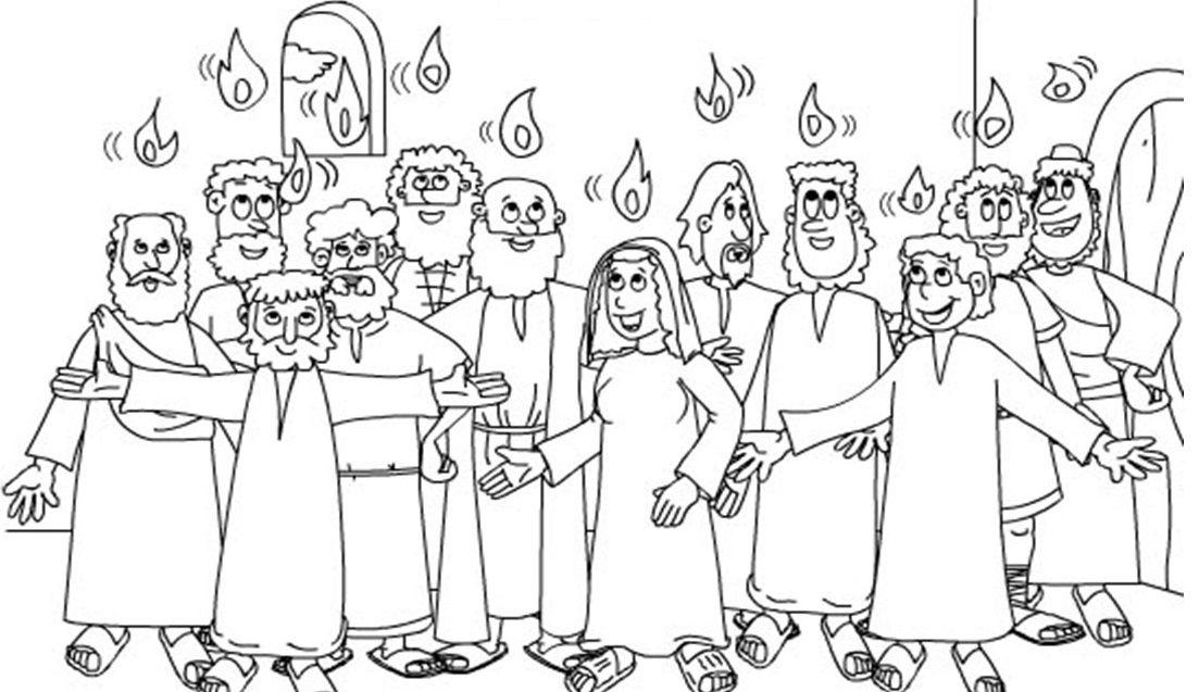 Pentecostés Son Colorear | Pentecostés | Pinterest | Bible
