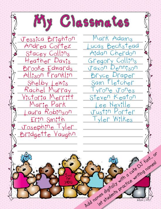 My Classmates Lists Is Available As Part Of Our Valentine S Day Card Exchange Download For More Ideas On This Download Class List Elementary List Template
