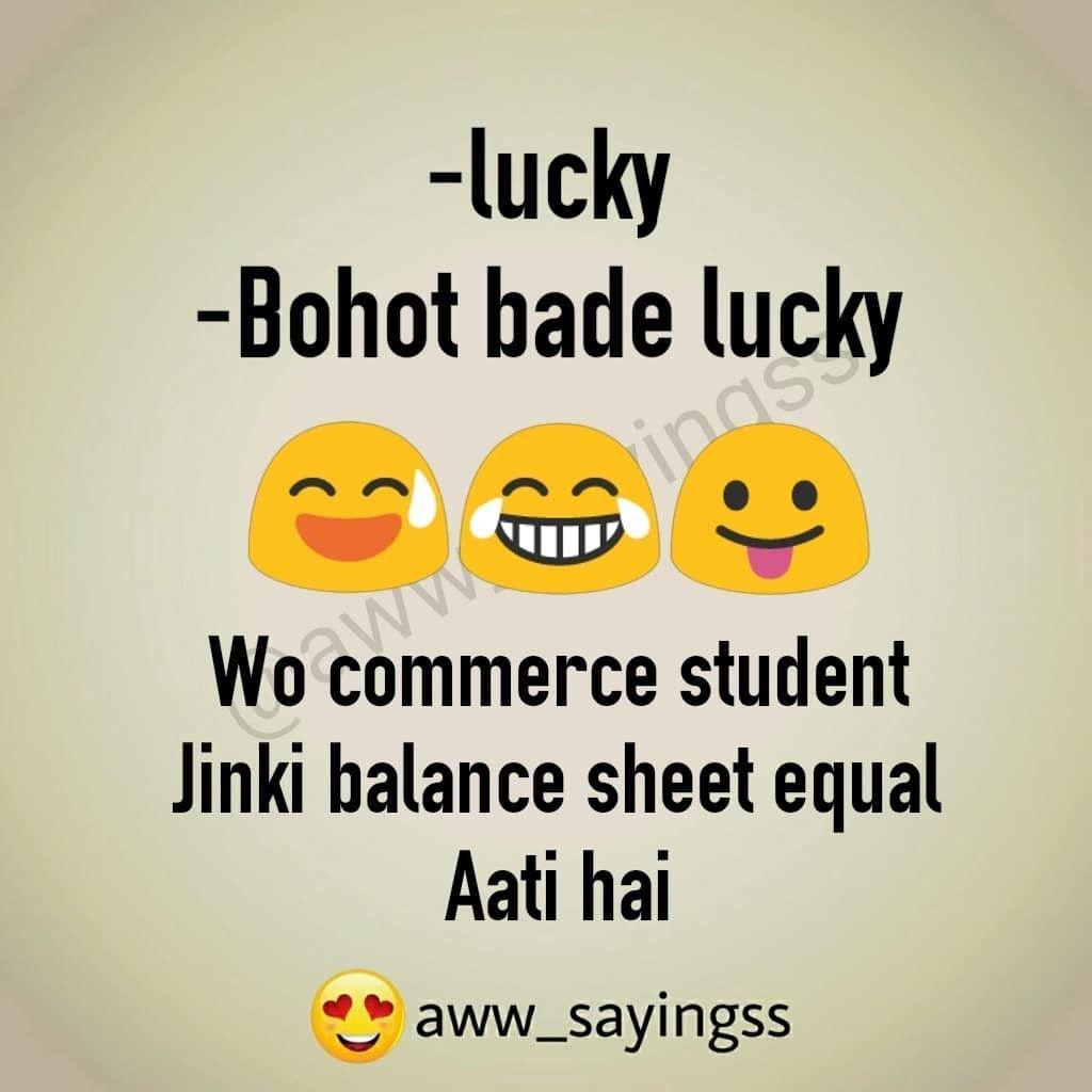 Pin By Lucky Khatrį On ҽxaɱ ƚ ɱҽ Student Jokes Fun Quotes Funny Cute Funny Quotes