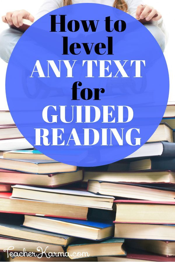 Free Guided Reading Correlation Chart How To Level Any Text I 2018