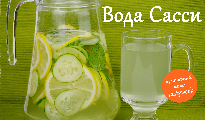 Как правильно пить воду, чтобы похудеть | Официальный сайт ...