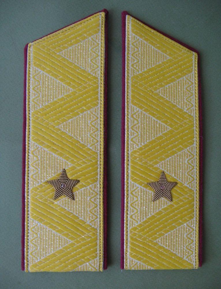 Original Ukrainian General Shoulder Straps Military Epaulettes Army Ukraine #5