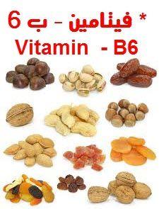 فيتامين ب 6 والصحة النفسية Vitamin B6 Arthritis Remedies Home Remedies For Arthritis Arthritis Remedies Hands
