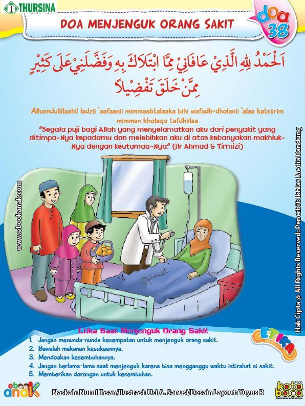Doa Anak Sakit : sakit, Belajar, Mengenal, Menjenguk, Orang, Sakit, Kutipan, Persahabatan, Terbaik,