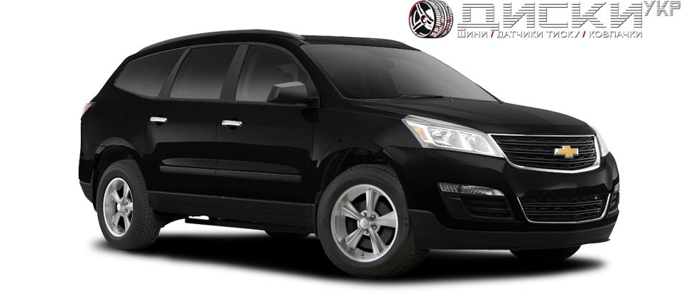Litye Diski Na Chevrolet Traverse 2013 2014 V Kieve Avto