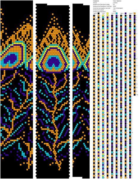 3 127 photos vk beads h kelketten animal - Perlenarmband basteln ...