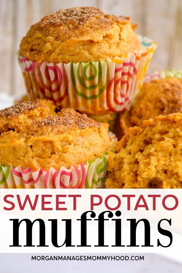 Leftover Sweet Potato Muffins - Morgan Manages Mommyhood