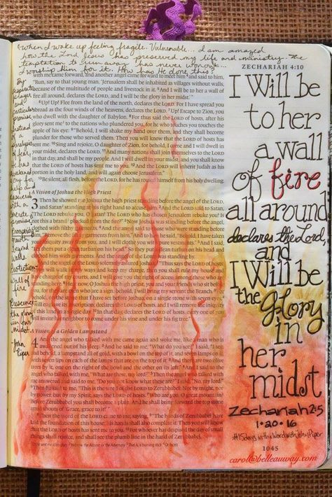 Zechariah 2:5 January 20, 2016 carol@belleauway.com, watercolor, acrylic paint, bible art journaling, bible journaling, illustrated faith