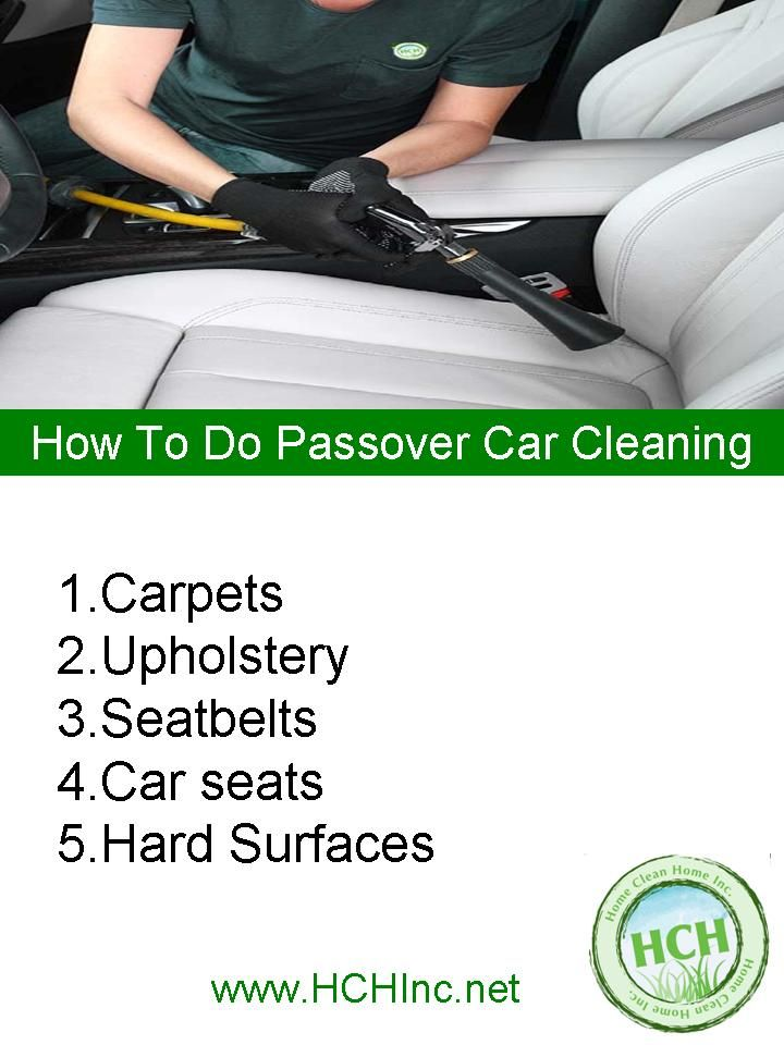 Lyric passover songs lyrics : How to Clean For Passover: Passover Car Cleaning & Chometz Removal ...