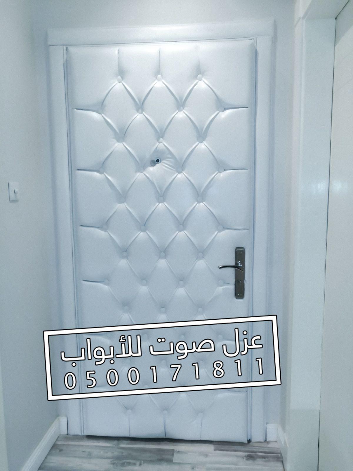 ديكور للابواب الرياض In 2021 Light Box Light
