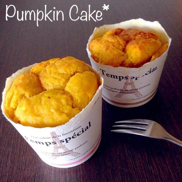 かぼちゃ大量消費第二弾!! これは息子が食べられるように卵なし( *`ω´)! 上から見たらお花みたいに綺麗に膨らみました(´ ω。 `) - 24件のもぐもぐ - 紙コップでかぼちゃマフィン(´ ω。 `) by myowl1207