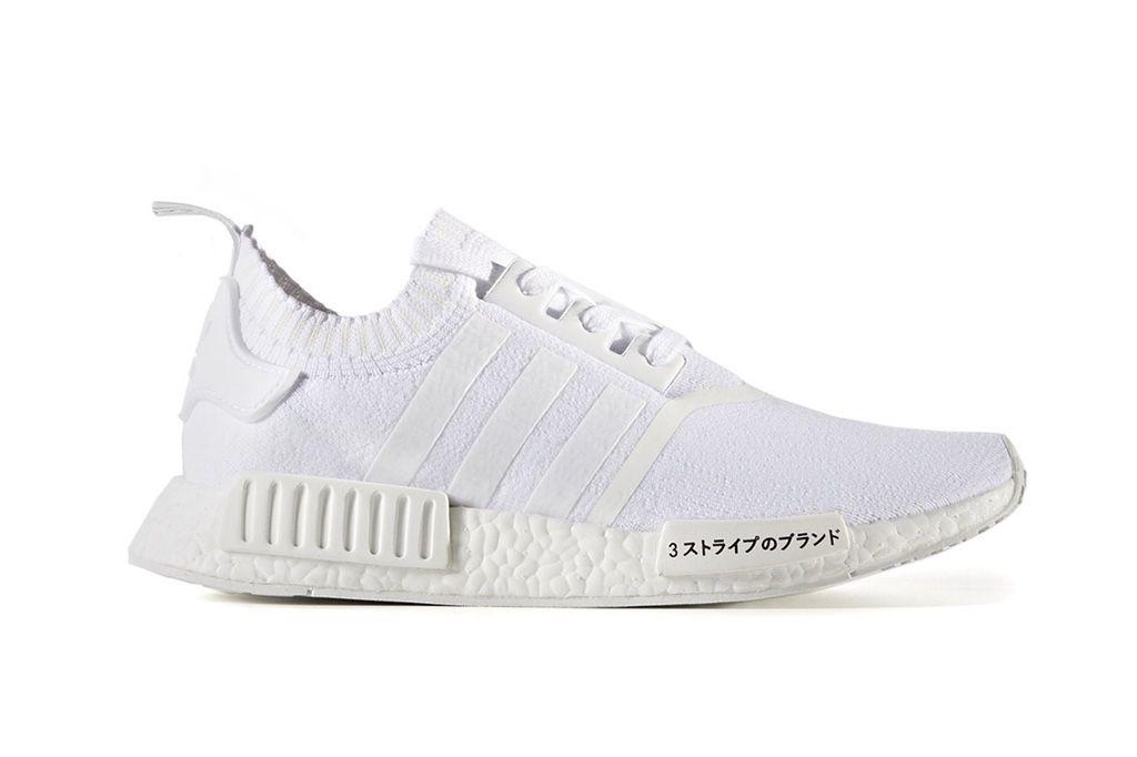 il bianco adidas nmd r1 primeknit hai aspettato